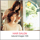 素材集:natural images 105 HAIR SALON