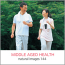素材集:natural images 144 MIDDLE AGED HEALTH