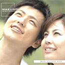 素材集:Makunouchi 005 Best Couple